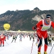 Start König-Ludwig-Lauf 2011